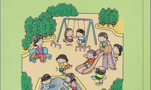 『みんなでつながる子育て支援』に掲載されました。