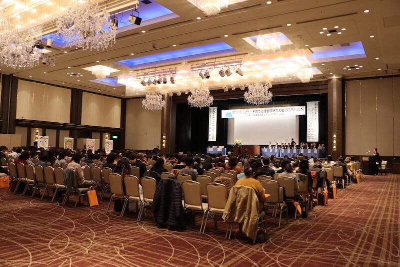 【レポ】山梨県で初!「第10回子ども・子育て支援全国研究大会2019in山梨」が甲府で開催されました